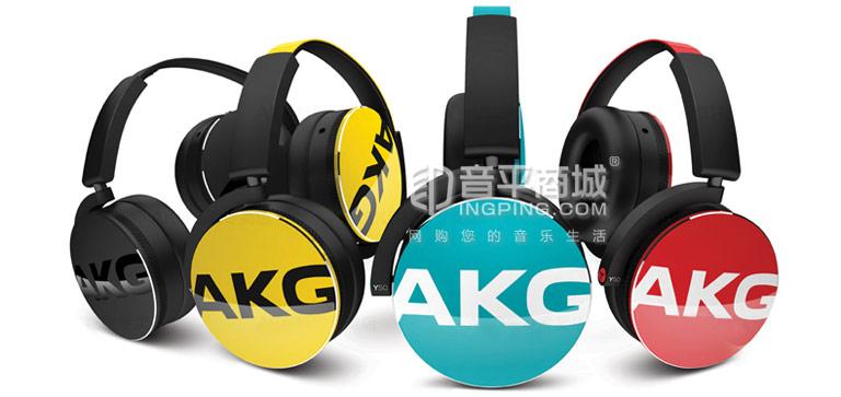 AKG Y50 音乐耳机带麦