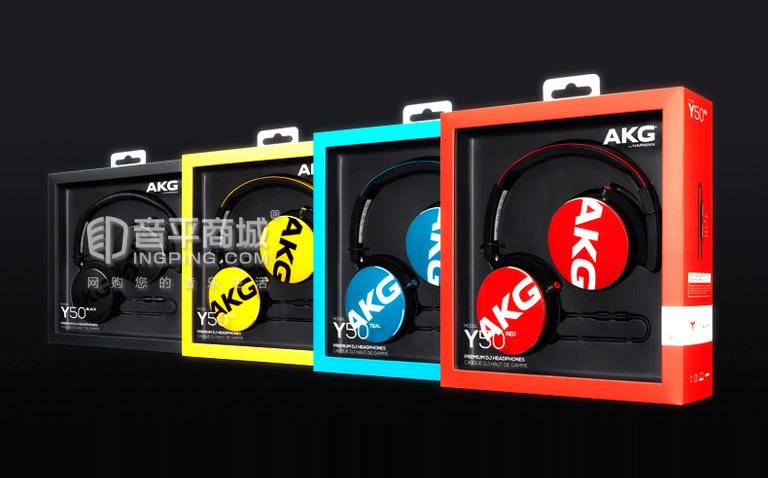 AKG Y50 耳机包装