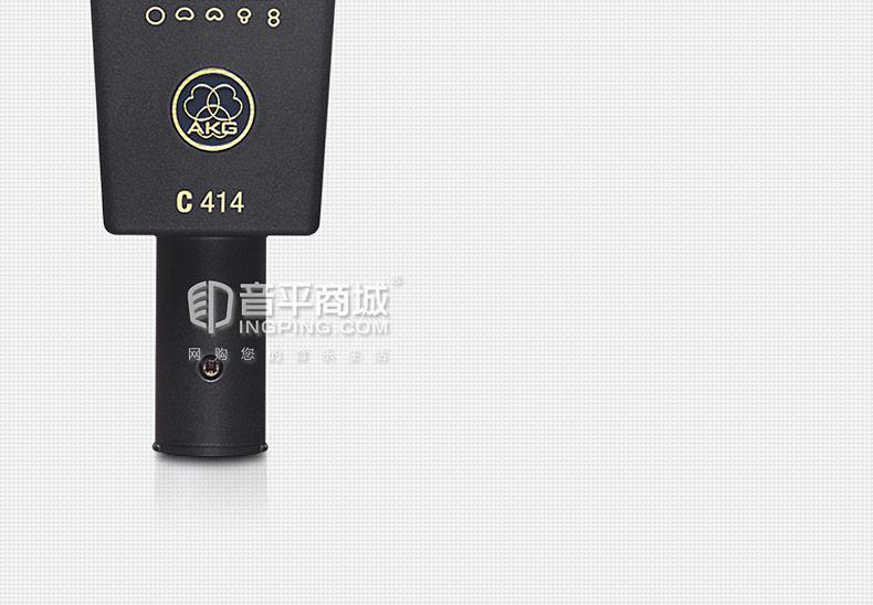 爱科技(AKG) C414XLII 电容式录音麦克风