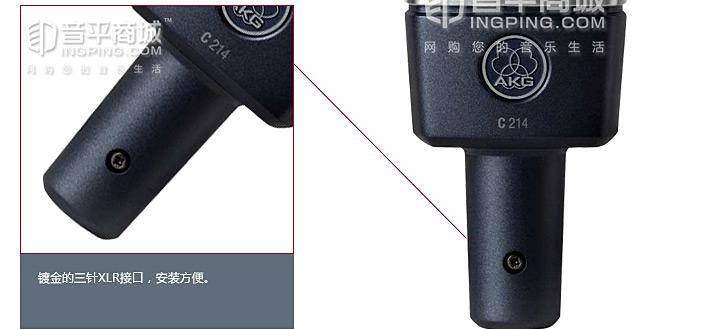 奥地利进口 C214 电容式录音麦克风
