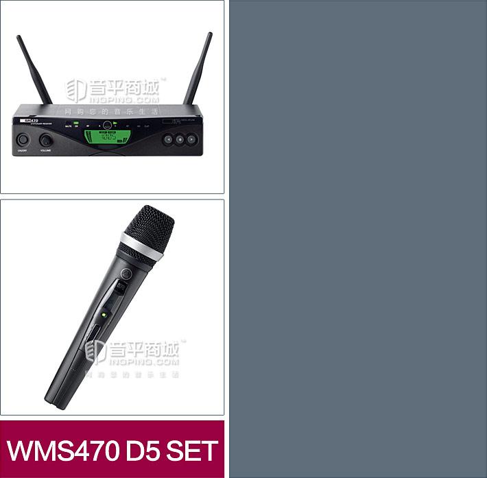 WMS470 D5 SET 一拖一手持话筒 无线演出话筒 主要特点