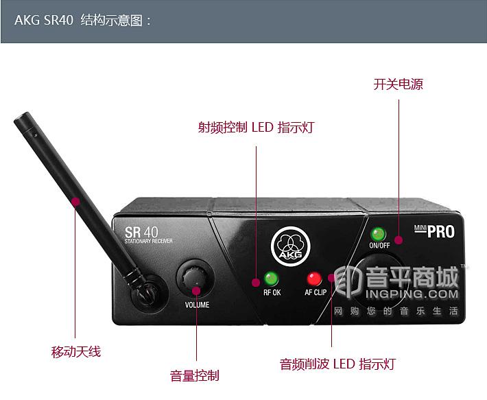 爱科技(AKG) WMS 40 MINI VOCAL SET KTV/演出单手持无线动圈麦克风