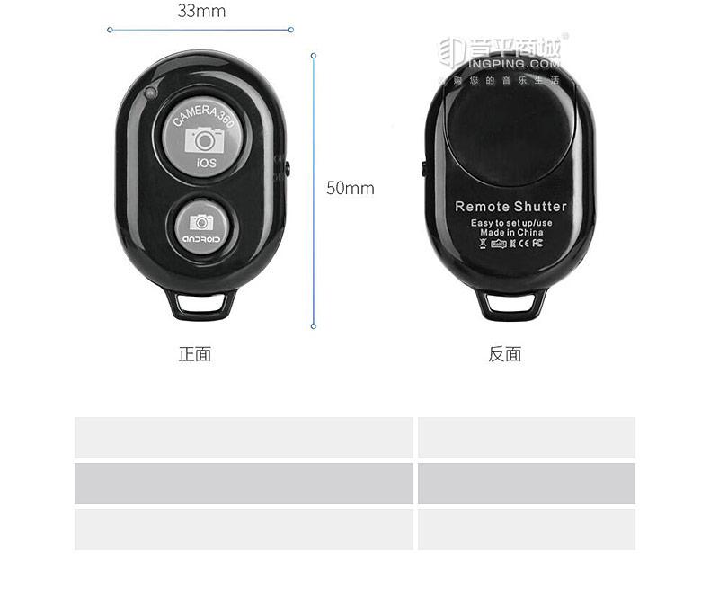 APL-JJ04B 稳定便携摄影手机支架+蓝牙自拍遥控器