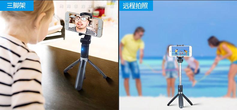APL-D4 不绣钢蓝牙快门电池款手机三脚支架 自拍杆