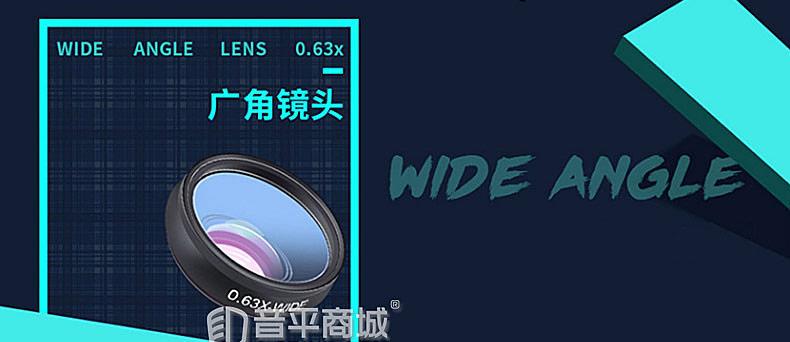 爱派赛(APEXEL) APL-DG10 多功能十合一套装 通用手机镜头