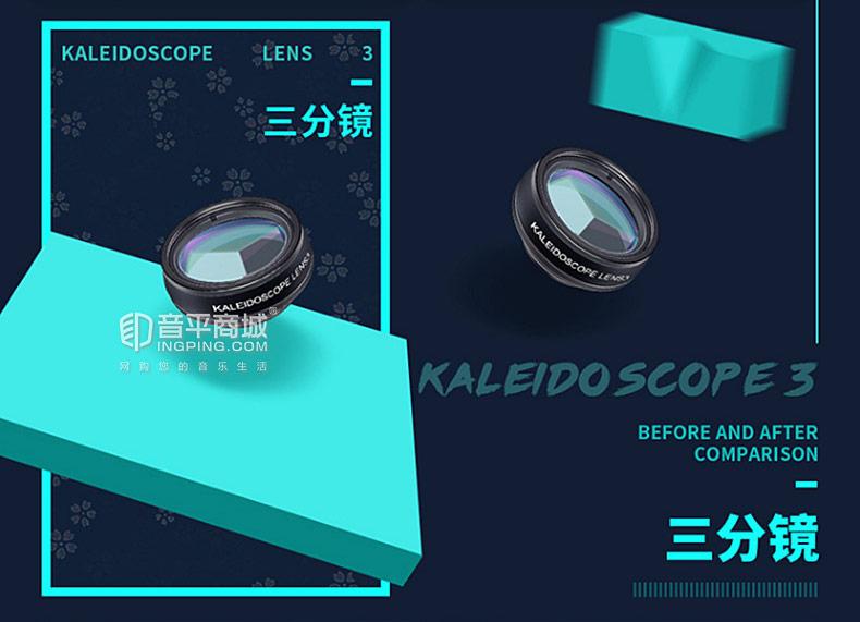 APL-DG10 多功能十合一套装 通用手机镜头