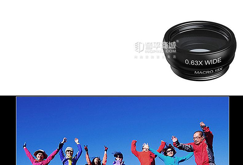 爱派赛(APEXEL) APL-DG5 鱼眼广角微距增距偏振镜 五合一手机镜头