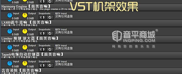 玛雅MAYA66 K歌声卡 支持VST支架