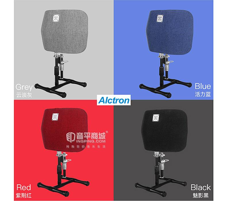 奥创(Alctron) PF52 桌面式录音话筒多功能防风屏