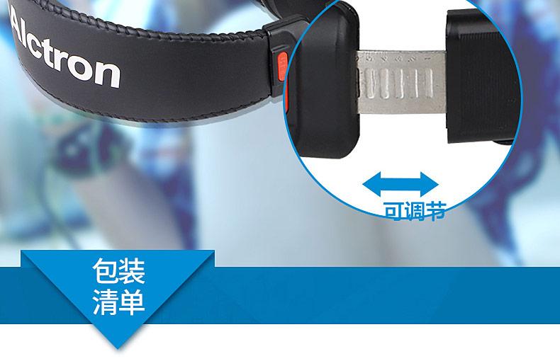 爱克创(Alctron) HE360 头戴式HIFI可折叠可调节封闭式录音监听耳机