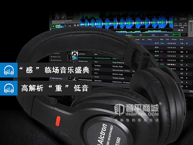 爱克创(Alctron) HE580 全封闭式有线监听头戴式录音耳机