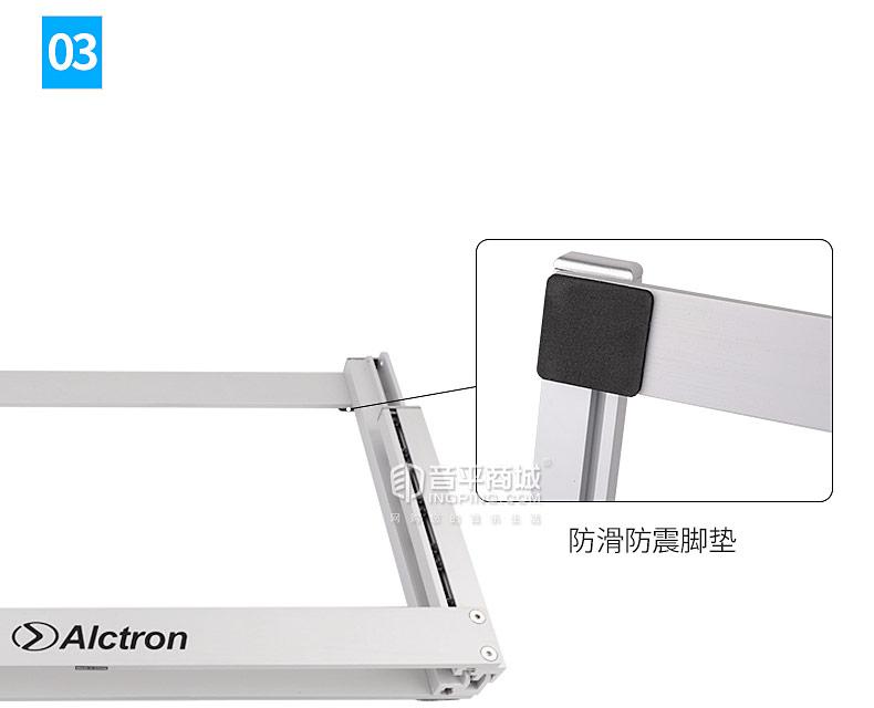 爱克创(Alctron) RS19-4U 系列舞台音频机架录音室可调角度可折叠机架