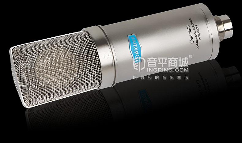爱克创(Alctron) CM6 MKII 大振膜电容录音麦克风电台YY主播麦克风
