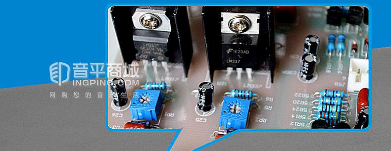 奥创(Alctron) H6 六路耳机放大器耳机分配器多路专业耳放