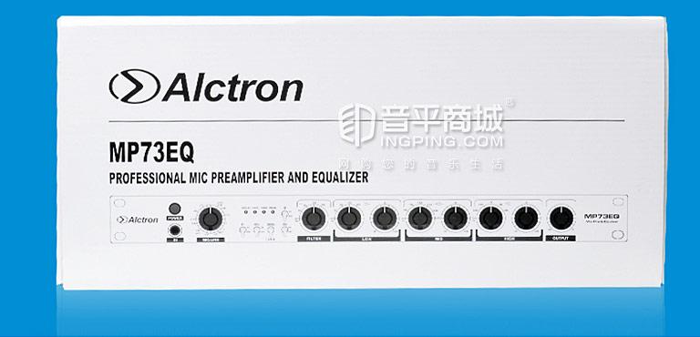 MP73EQ录音话筒放大器专业麦克风音频放大器带EQ 外包装