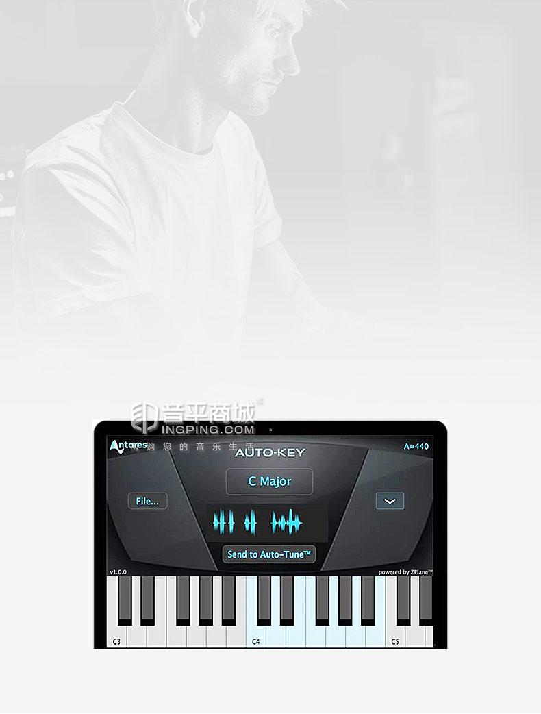 Antares auto tune pro 专业音高&时间修正软件