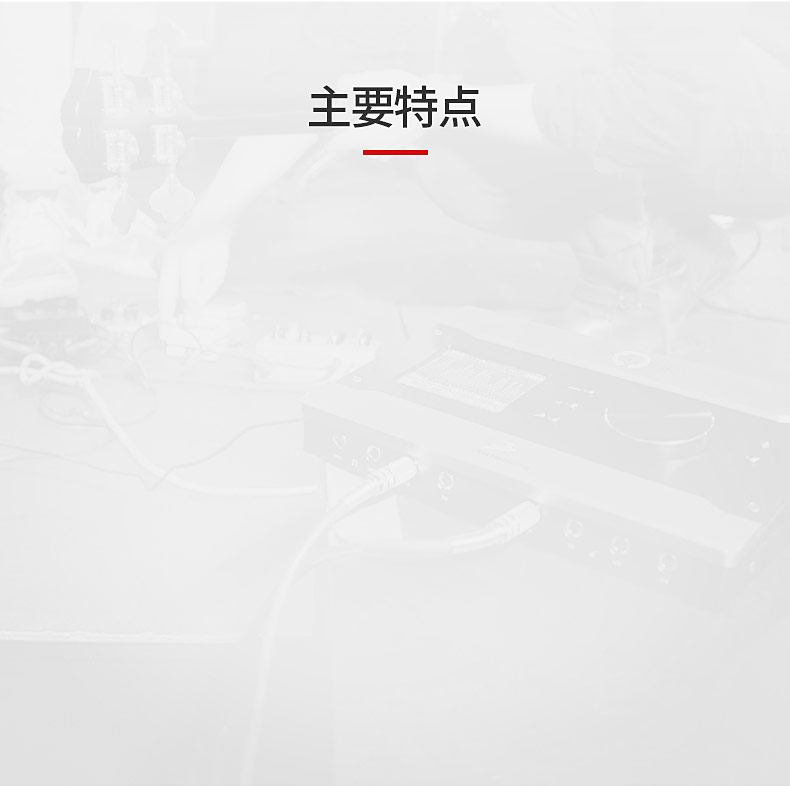 Zen Tour MKII 2018 新款雷电USB音频接口
