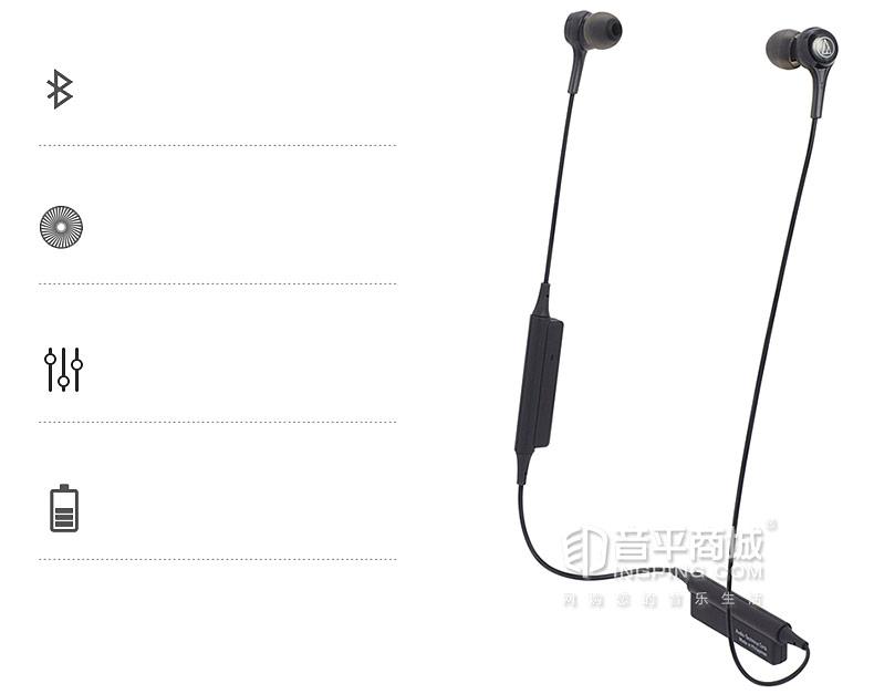 铁三角(Audio-technica) ATH-CK200BT 蓝牙耳机运动无线入耳式耳机