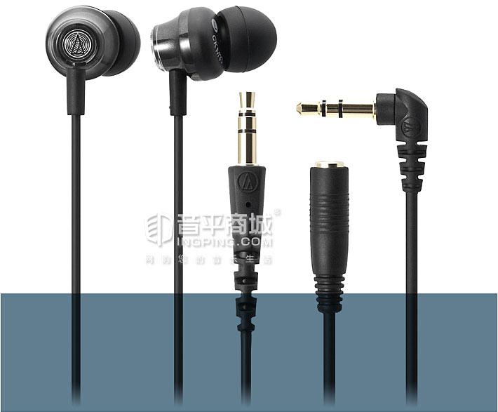 铁三角(Audio-technica) ATH-CKM33 入耳式耳机