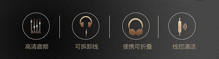 ATH-SR5 耳机特点