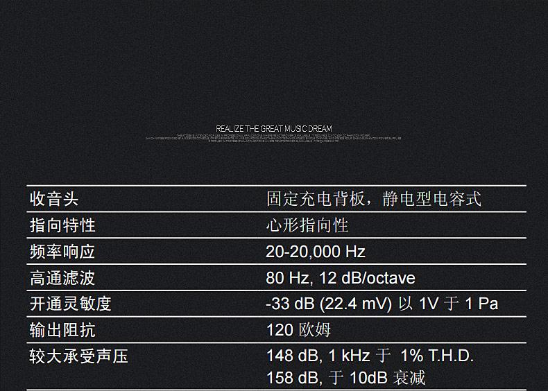 AT2035 电容式录音麦克风