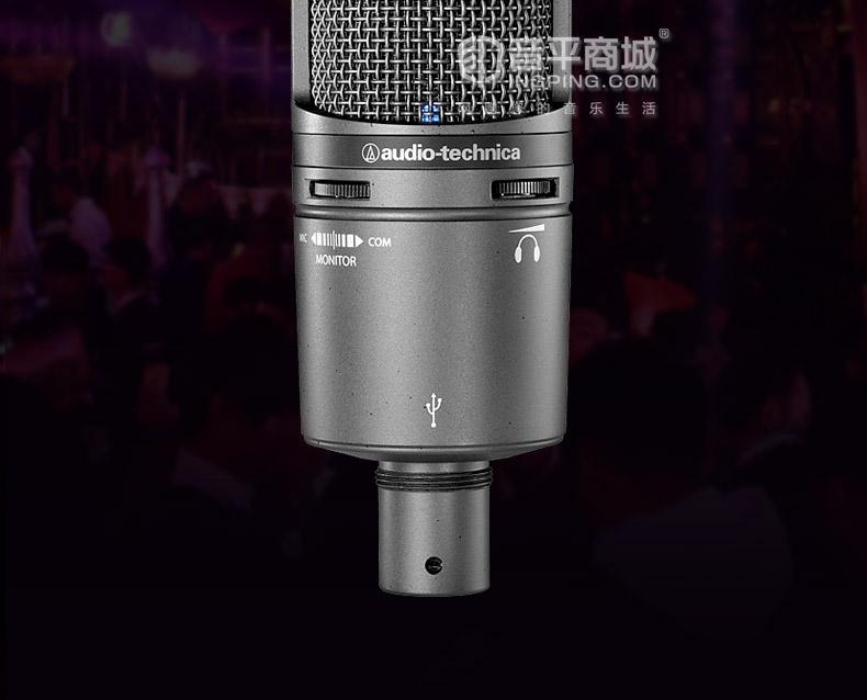 铁三角(Audio-technica) AT2020USB+ 电容式USB录音麦克风 自带声卡