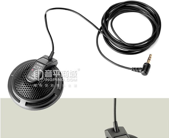 铁三角(Audio-technica) AT9920 电容式会议界面麦克风