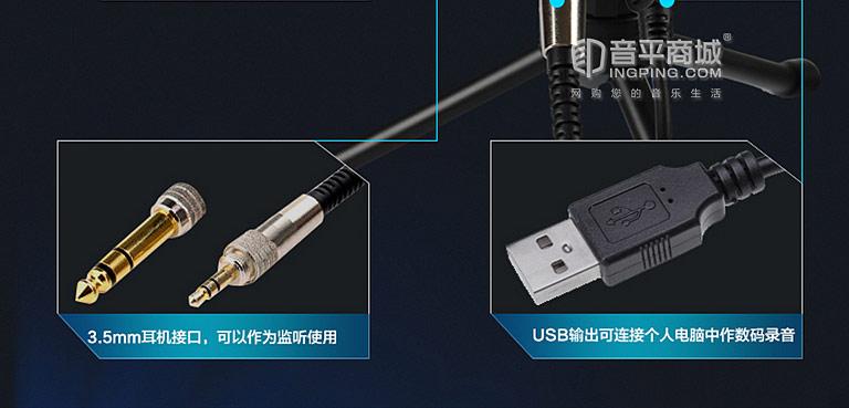 铁三角 ATR2100 USB手机电脑K歌专业麦克风话筒 产品细节