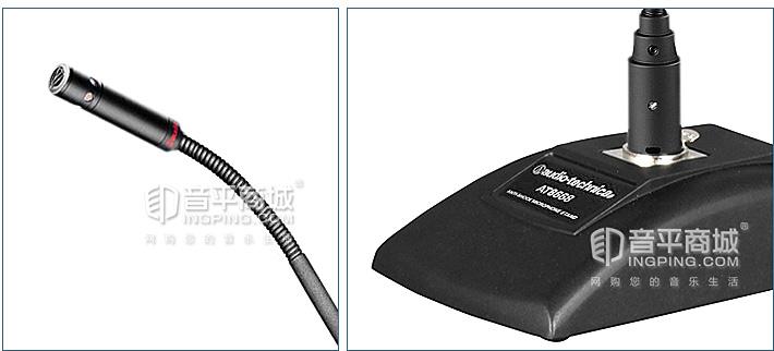 铁三角(Audio-technica) PRO49QL 电容式鹅颈会议麦克风