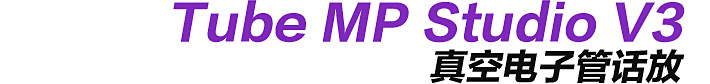 ART 美国tube mp studio v3 真空电子管话放 前置话放