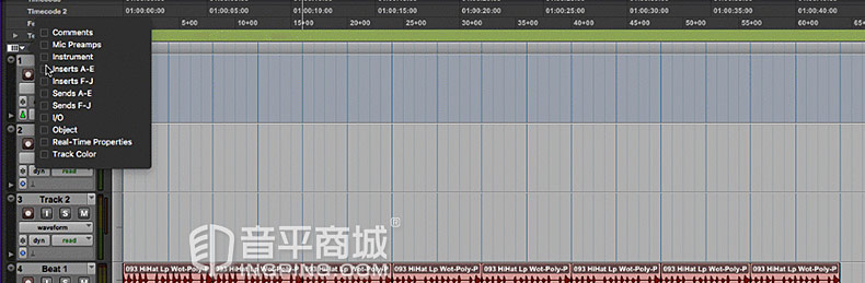 爱维德(AVID) Pro Tools 2018标准版音频工作站软件