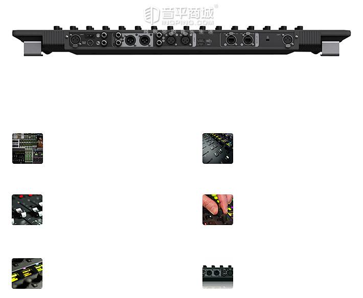 Pro Tools S3 音频声卡主要功能