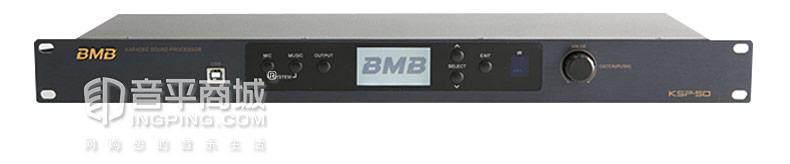 BMB KSP-50 KTV舞台前级混响效果器