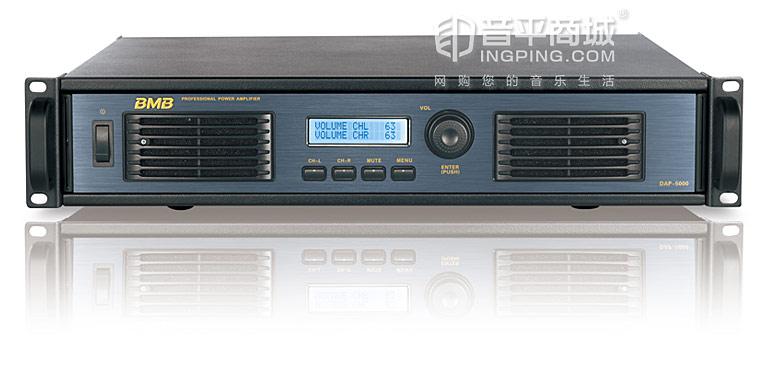 BMB DAP-5000 后级功放 介绍