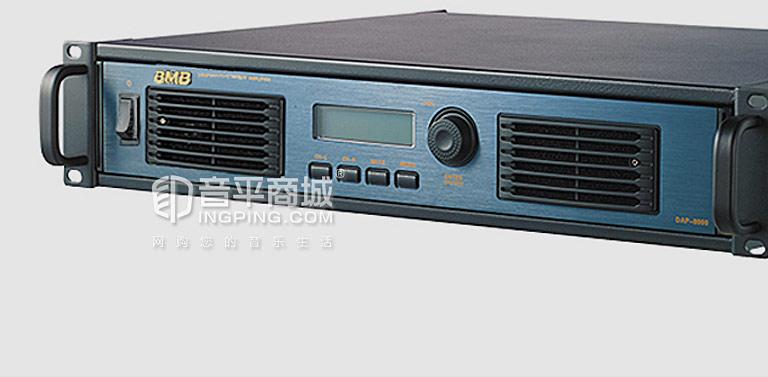 BMB DAP-5000 后级功放 高音质高功率