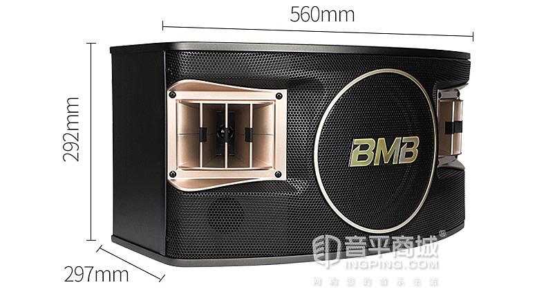 BMB CSV-480 10寸家庭KTV专业卡拉OK音箱 卡包音箱音响
