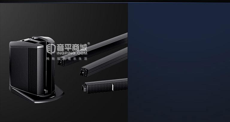 博士(BOSE) L1 Compact 全功能音乐扩声系统