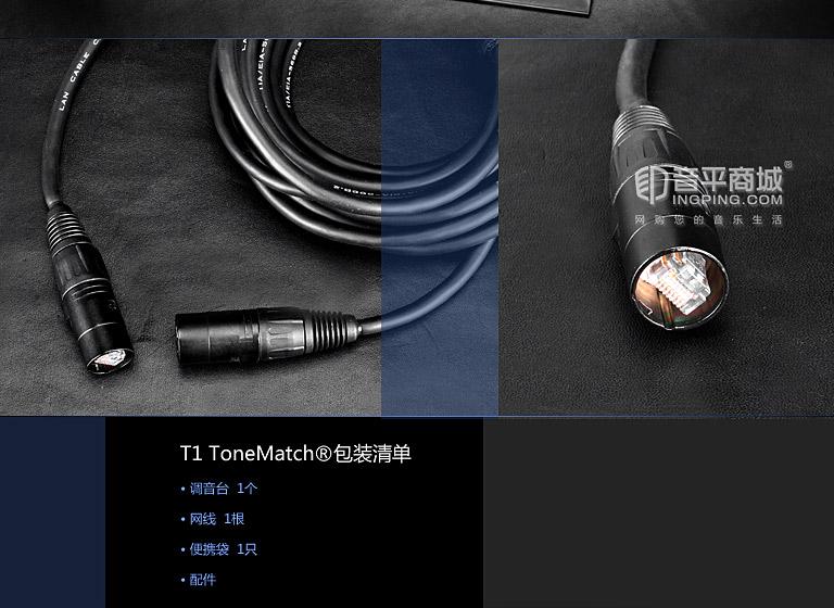 博士(BOSE) L1Model II T1 ToneMatch音频引擎 调音台