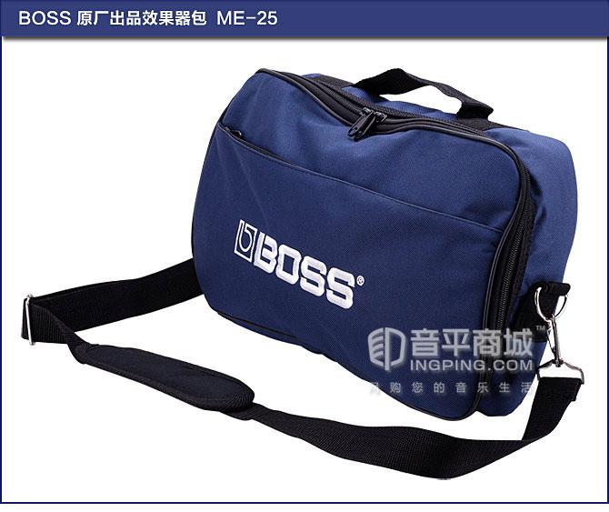 ME-25便携包,可用于BOSS ME-20、 ME-25系列效果器携带存储