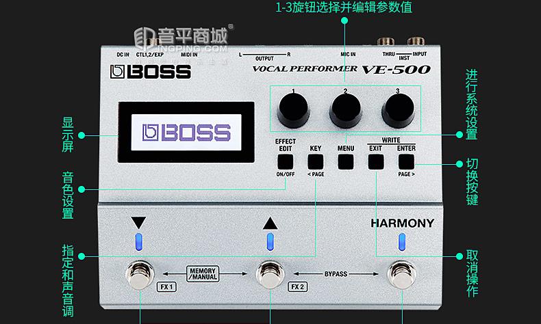 波士(BOSS) VE-500 民谣电木吉他人声效果器 高音校准和声效果器