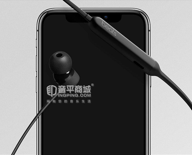 Beats BeatsX 无线蓝牙劲挂式运动耳机