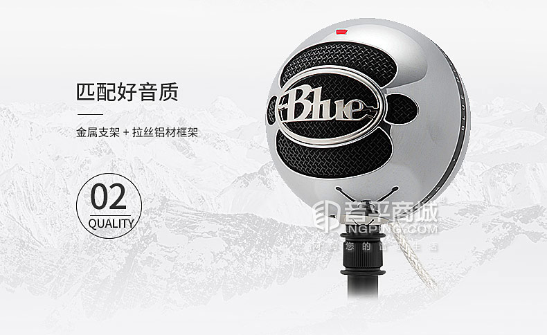 Blue Snowball Bundle (雪球)USB录音话筒