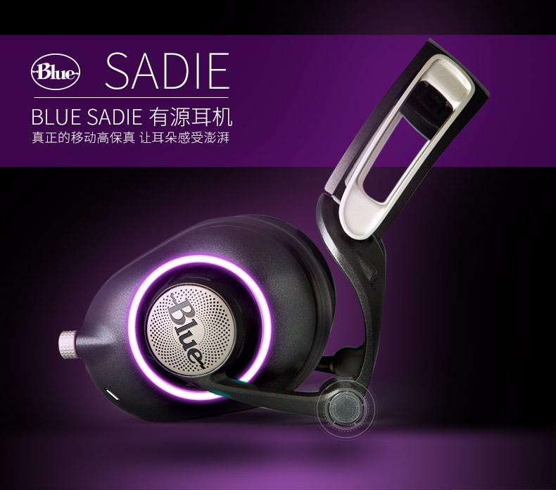 BLUE SADIE 有源耳机