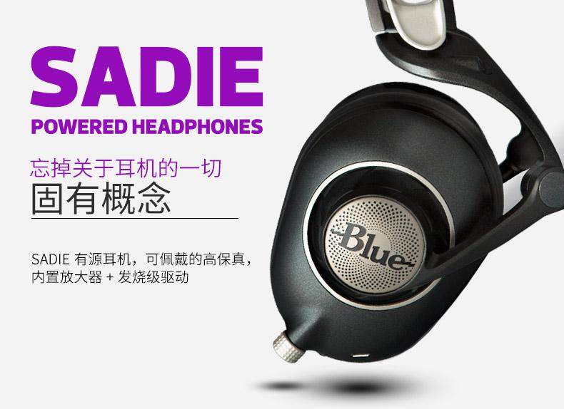 sadie 有源耳机