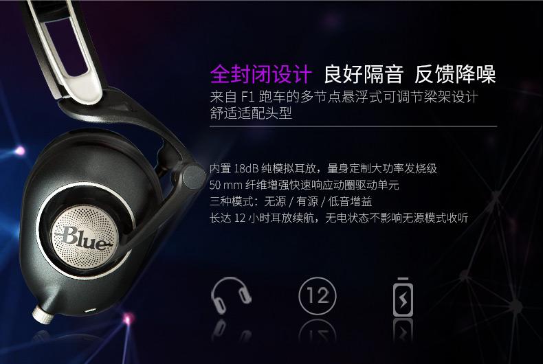 sadie 耳机介绍