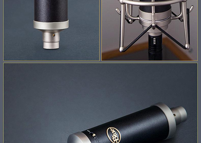 Blue 美国品牌 Baby Bottle SL(小奶瓶/小瓶子)电容式录音麦克风