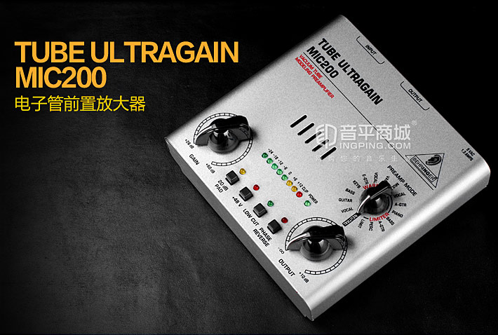 TUBE ULTRAGAIN MIC200 前置放大器 话放