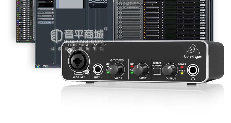 百灵达(BEHRINGER) UMC22录音USB直播声卡