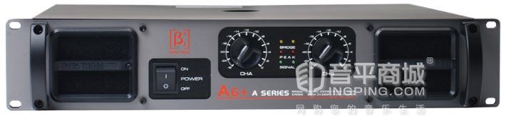 A6+ 专业功率放大器 家庭KTV娱乐功放