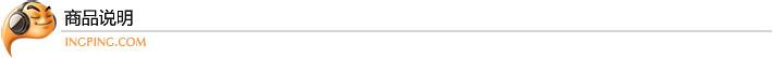 拜亚动力(Beyerdynamic) MMX2 USB 数字游戏多媒体头戴耳机